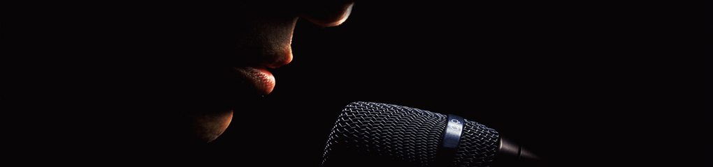 Home page banner mic